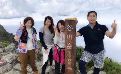 谷川岳登頂♪