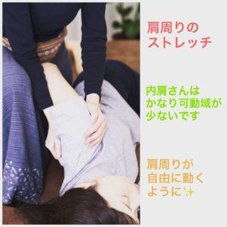 肩が辛くなる前に動かそう♪サロンでも緩めていきます♪